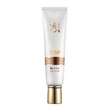 수려한 효비담 발효 선크림 SPF50+/PA+++