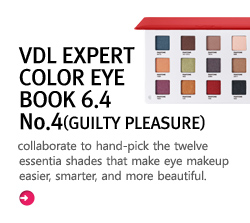 VDL Expert Color Eye Book 6.4 No.4